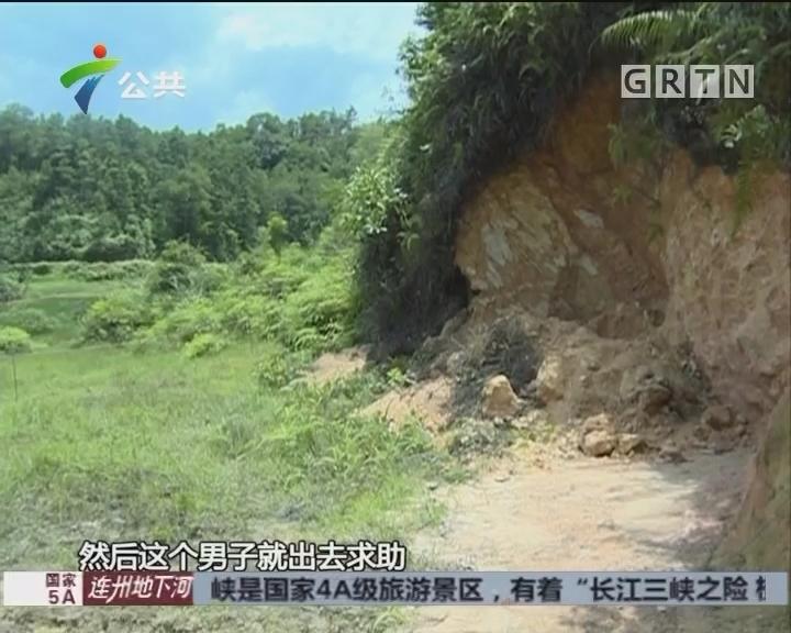 肇庆:山体突发塌方 群众合力救援
