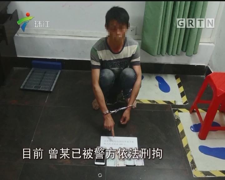 云浮:男子入室抢劫 警民合力迅速擒获