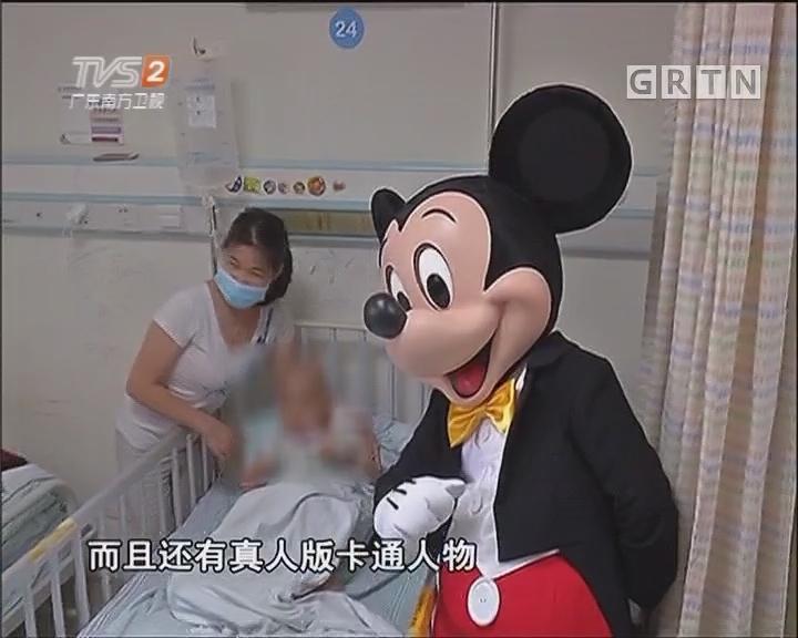 儿童重症病室新添欢乐小屋