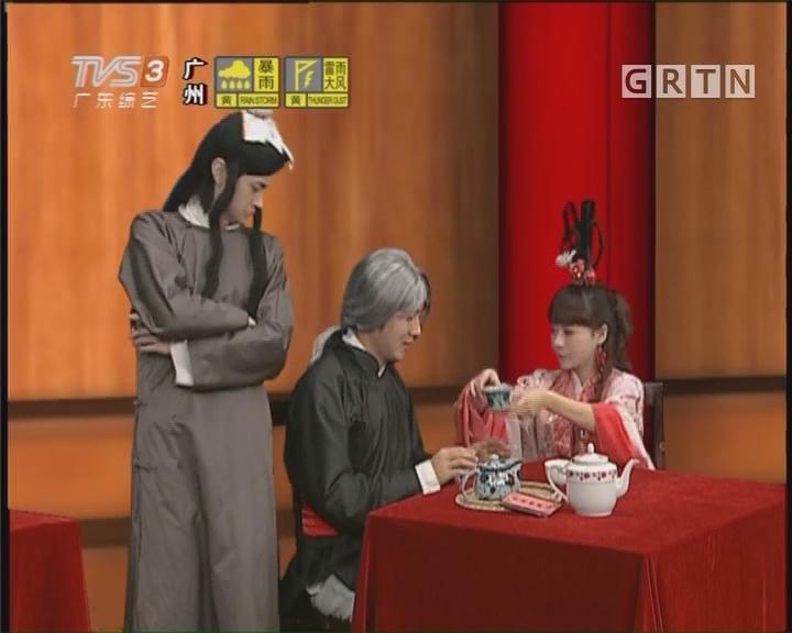 [2017-06-19]开心吧:霸王别姬