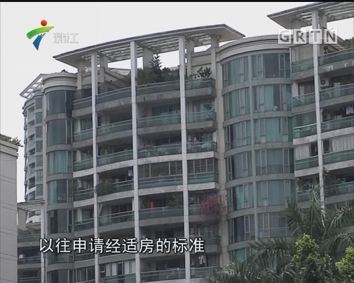 广州确定海珠区三保障房地点 可望珠江