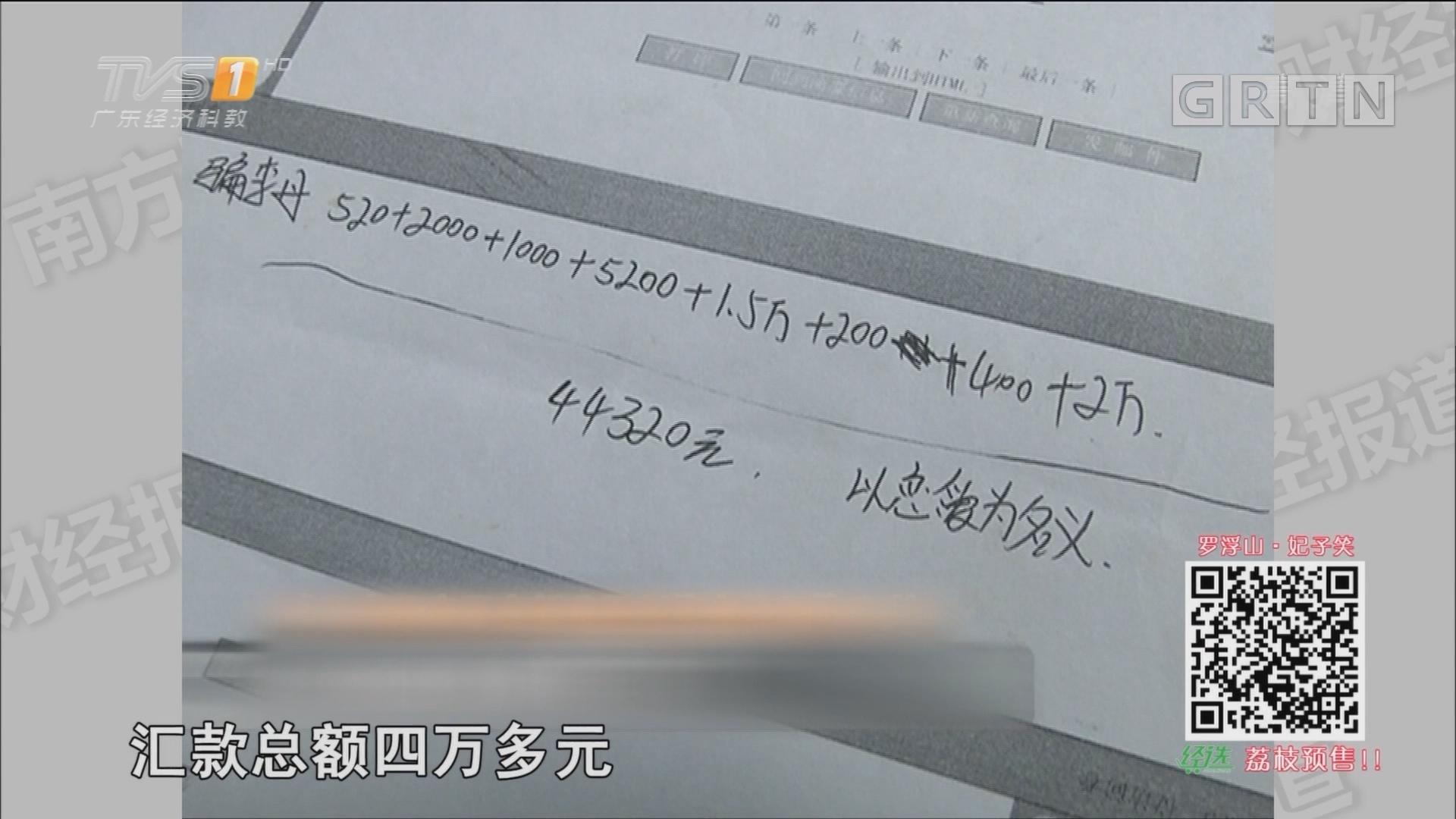 """女孩冒充男飞行员 分饰两角骗""""女友""""4万元"""