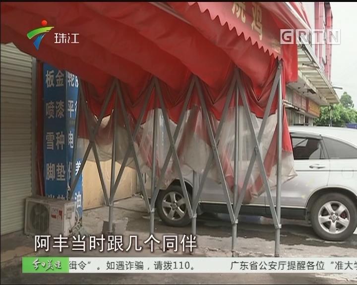 广州:雨棚倾倒 食客被砸至骨折