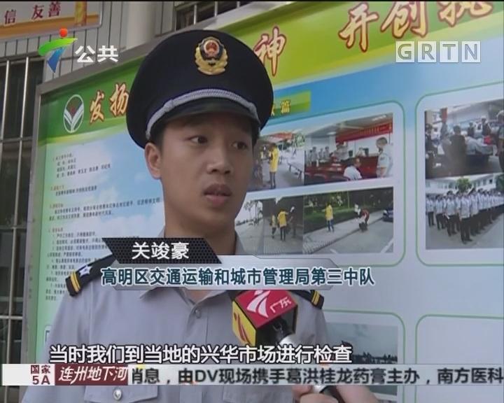 佛山:商贩阻碍执法 被行政拘留10日