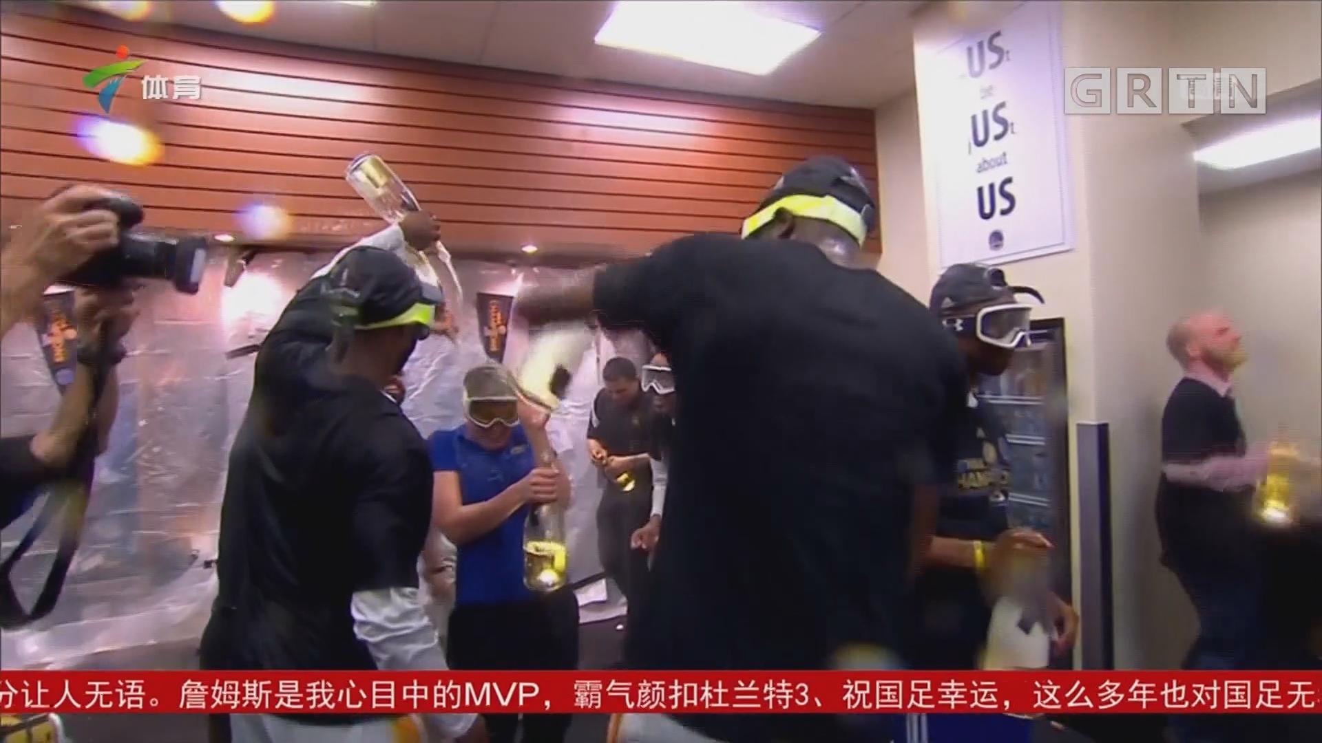 勇士队更衣室喷香槟庆祝 球迷场外群舞欢呼