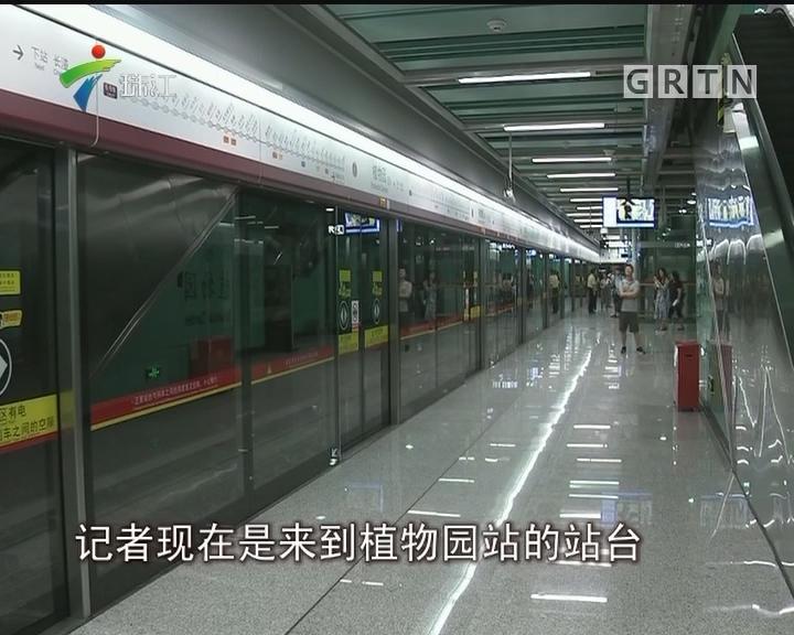 广州地铁六号线二期两站点终开通