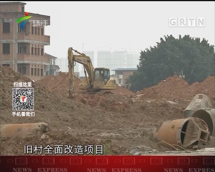 广州:自然村可作为改造主题申请改造