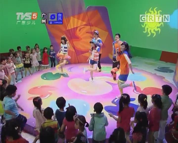[2017-06-12]幼幼总动员