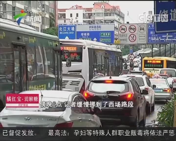 内环路B线黄埔大道出口 4车道变3车道容易堵车