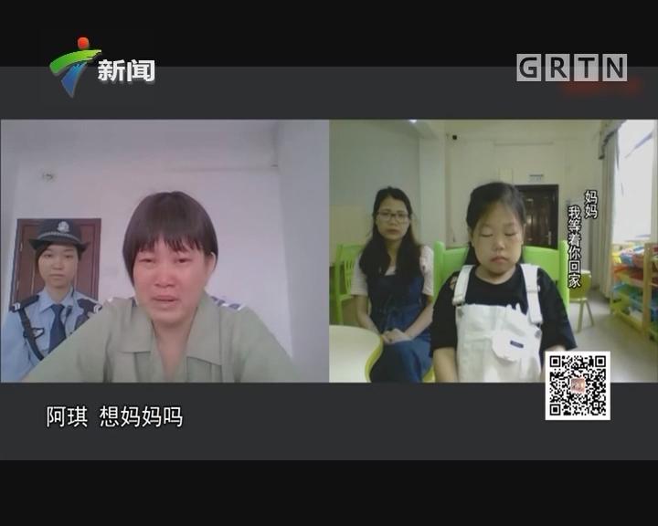 [2017-06-01]社会纵横:妈妈 我等着你回家
