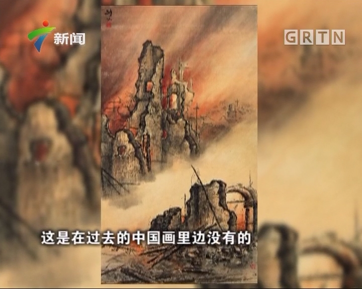 """[2017-06-18]政协委员:为岭南美术""""筑巢引凤"""""""