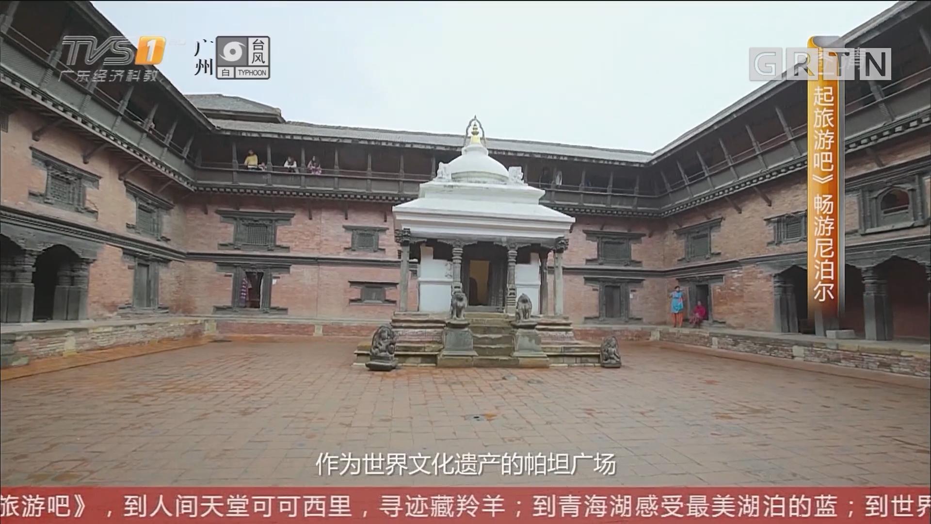 尼泊尔——帕坦皇宫
