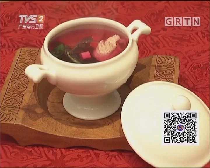 茯苓苋菜汤