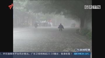 """台风""""塔拉斯""""虽远离 暴雨仍未歇"""