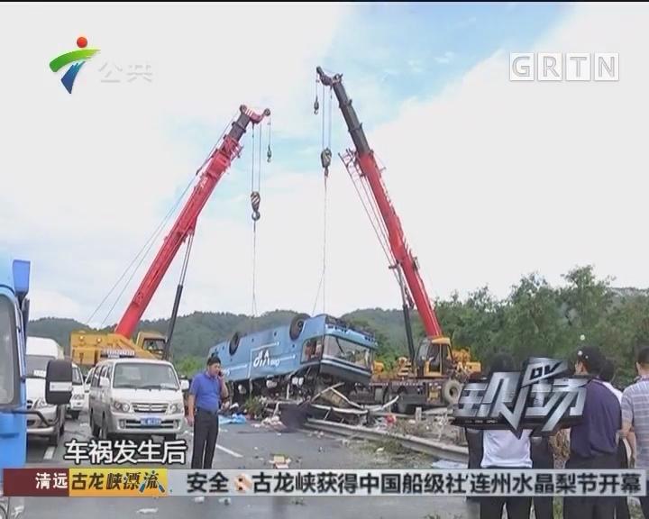 突发:广河高速大巴翻转 交警消防急速救人