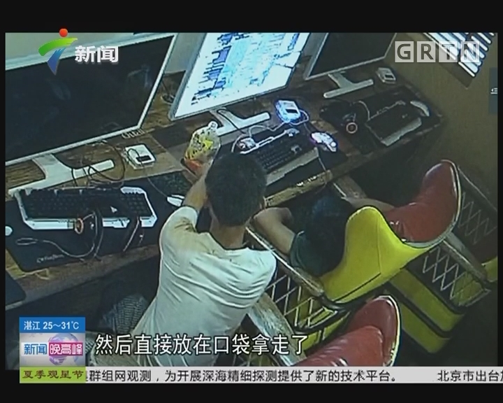 """网吧小偷:网吧玩通宵 小偷专盯""""瞌睡虫"""""""