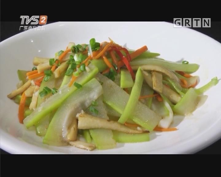 天鹅葫芦炒三丝