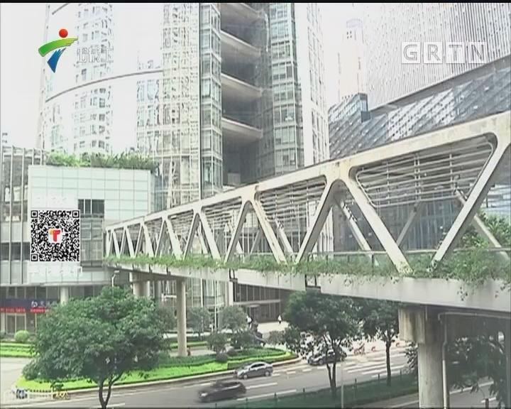 广州:闲置八年的兴盛路连廊终于开通了