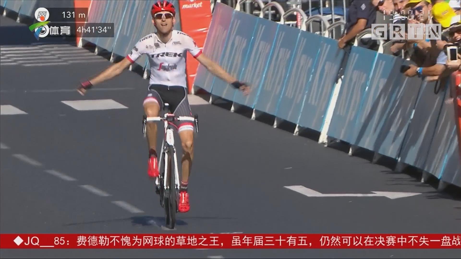 环法第15赛段 莫来马获得冠军
