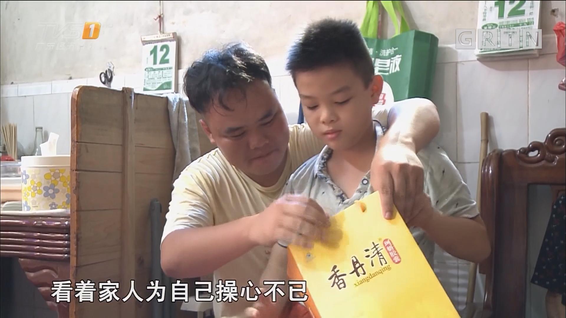 冯杰坤——用爱守护全家的90后
