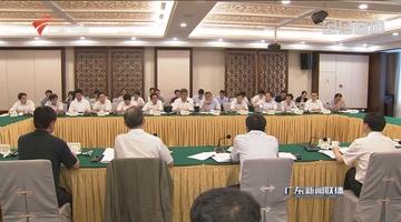 推进天然气水合物产业化工作座谈会在广州召开