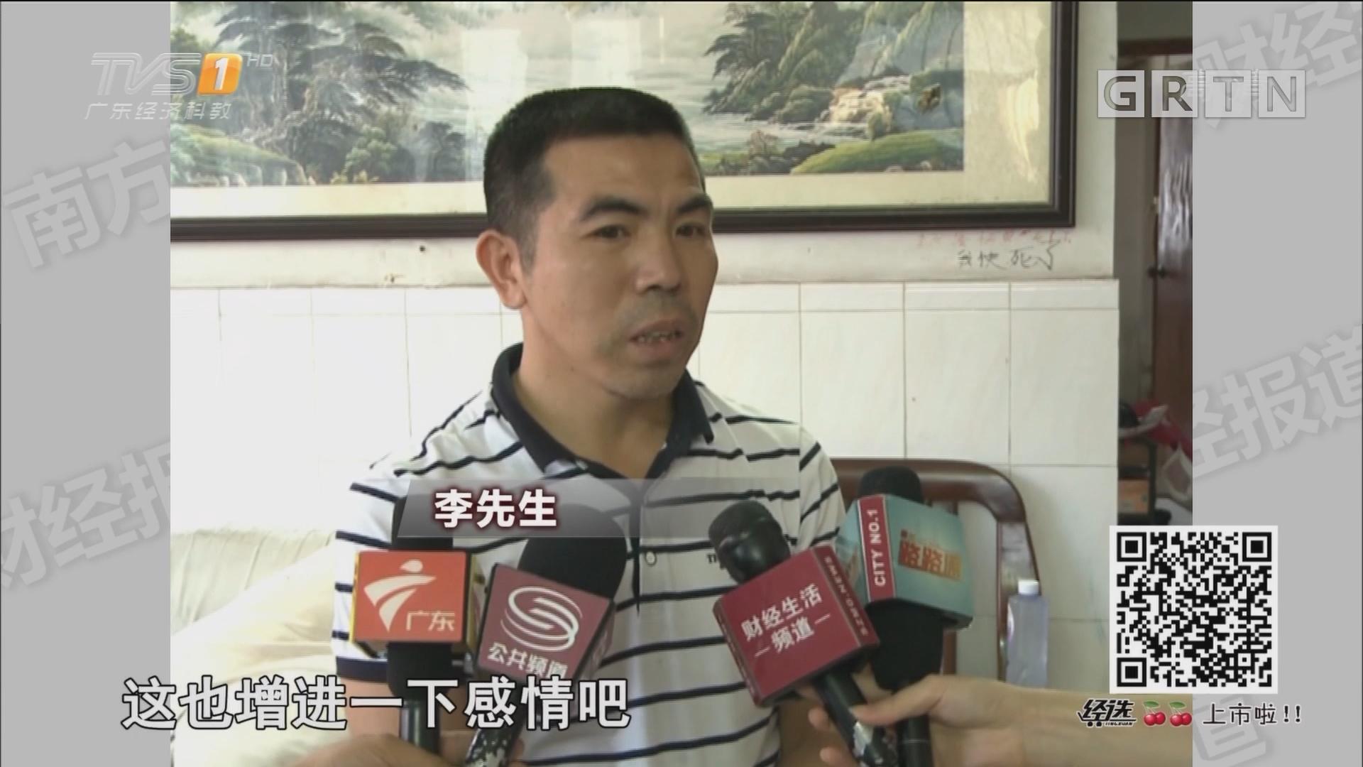 深圳:12岁熊孩子玩游戏 10分钟花3万元
