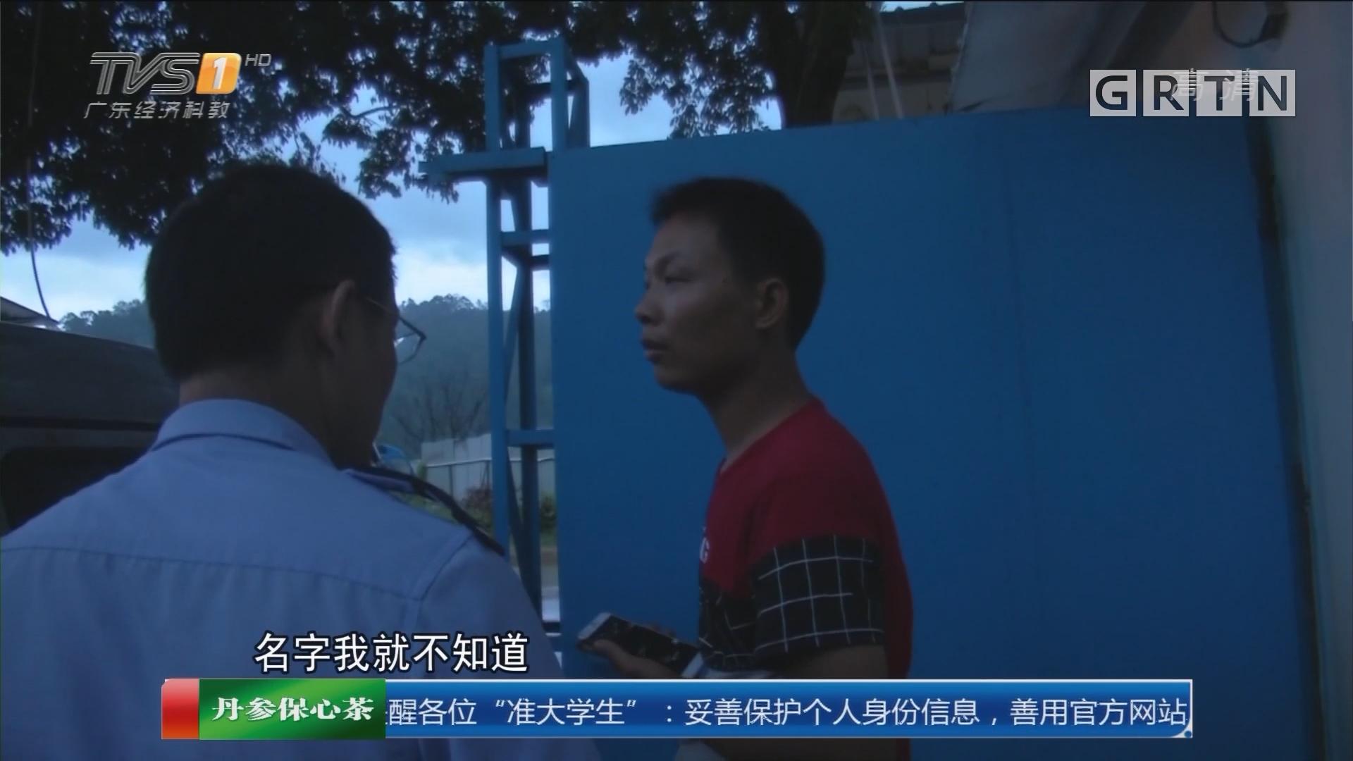 一线调查:东莞黑油车追踪 记者体验:身份不同报警效果不同