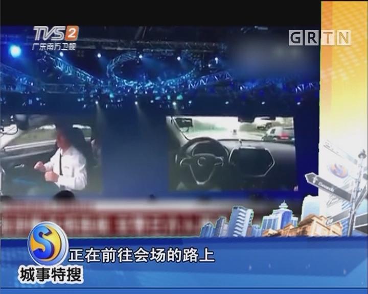 自动驾驶上路测试引争议