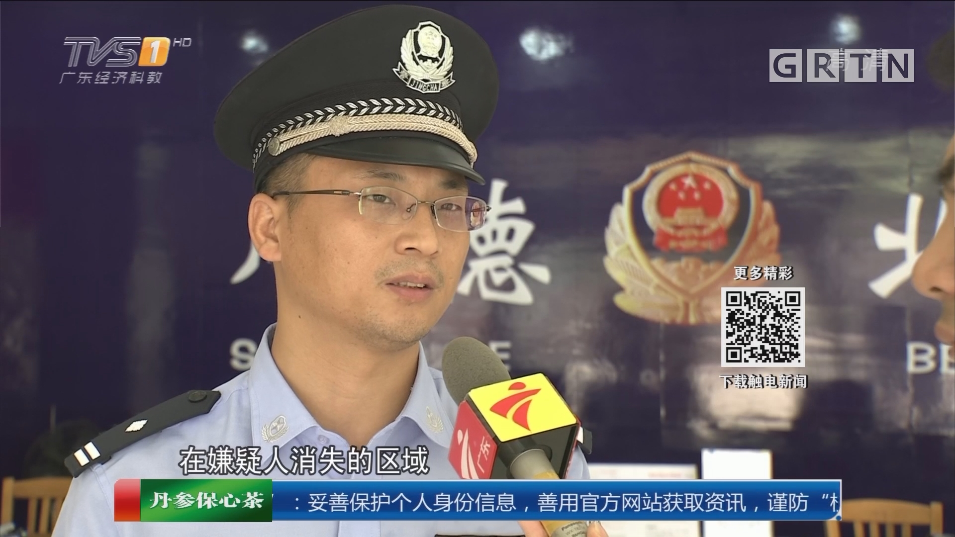 佛山顺德:警方雨夜寻车 特大贩毒团伙落网