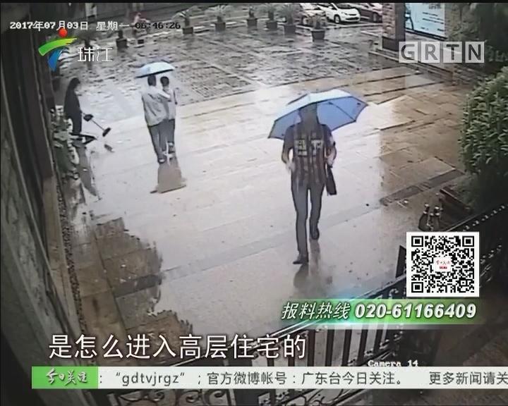 顺德:爬进高层为避雨?惯偷睁眼说瞎话
