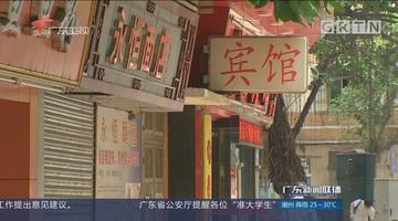 广州拟规定餐馆、宾馆不得免费提供一次性用品