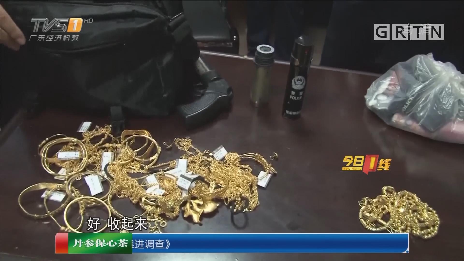 梅州丰顺:持械抢劫珠宝店 警方16小时擒凶