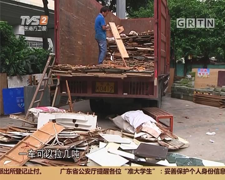 """废旧家具处理:""""收买佬""""不干了 旧家具扔哪儿?"""