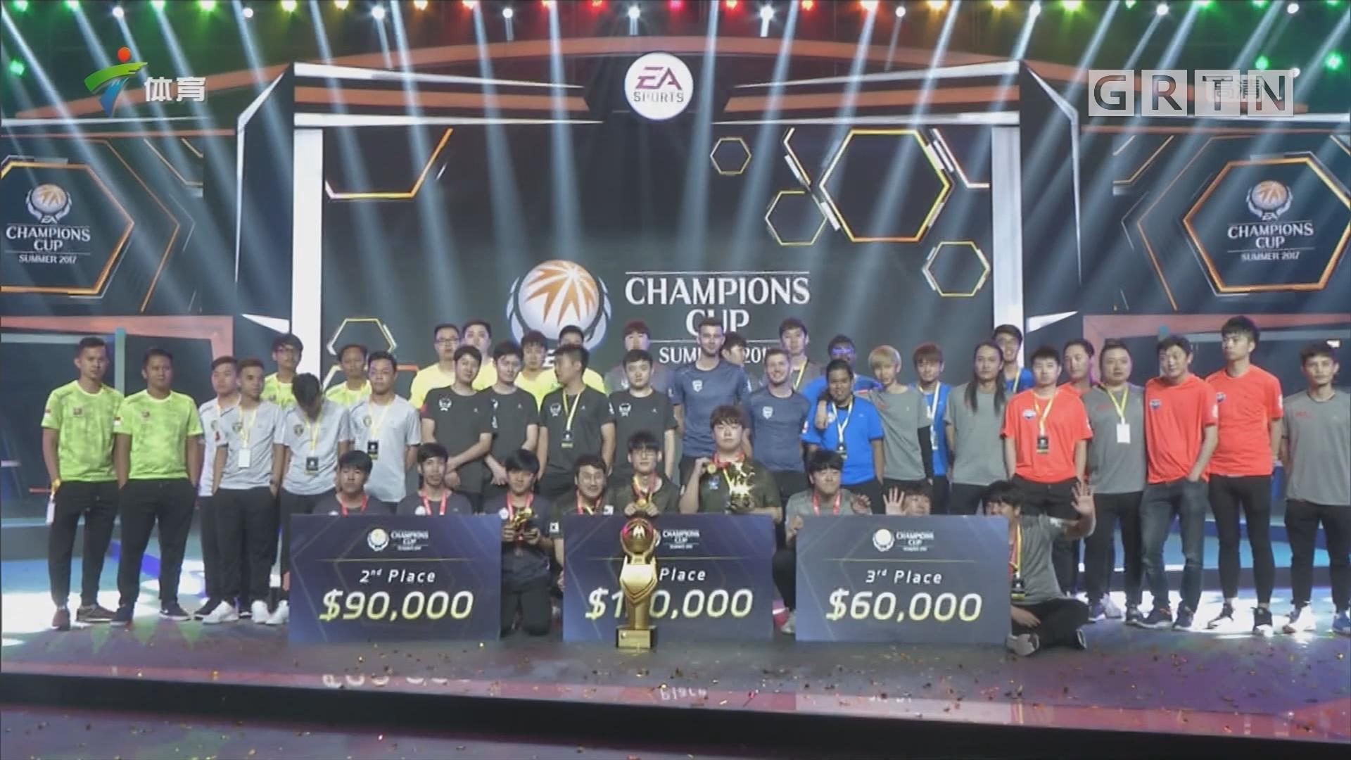 EA冠军杯落幕 中国队止步四强