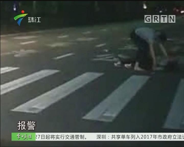 江门:摩托撞人逃逸 警方敦促肇事者自首