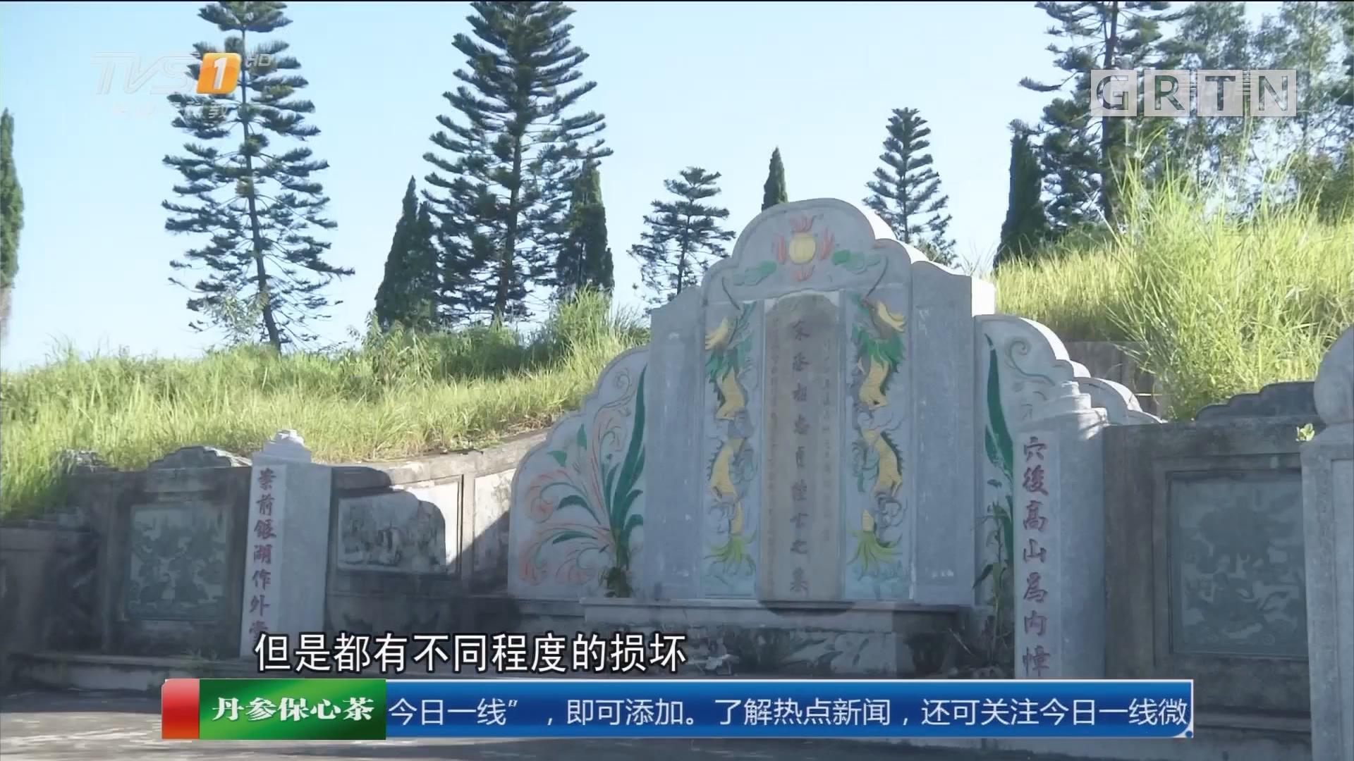 潮州湘桥:南宋名相陵园遭破坏 香炉石柱被击毁