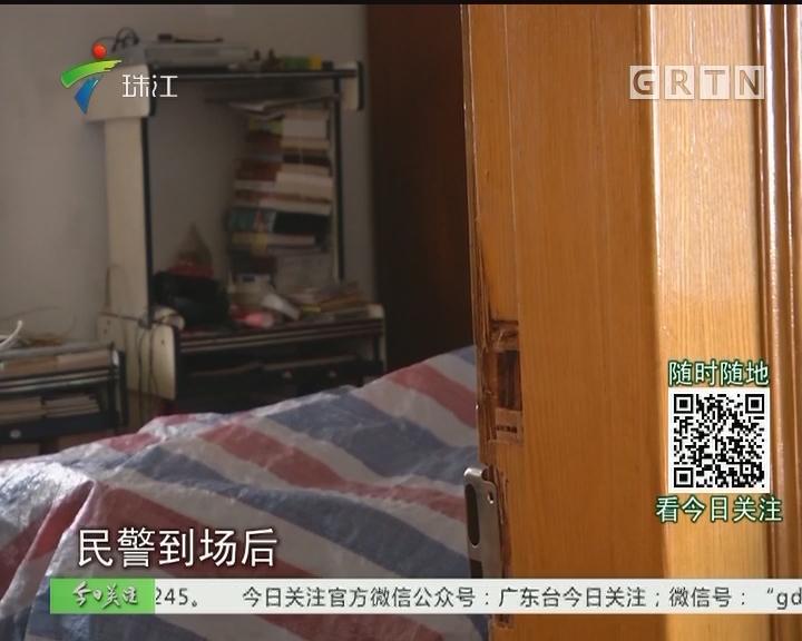 深圳:疑为房租争吵 八旬老太被抬走2天