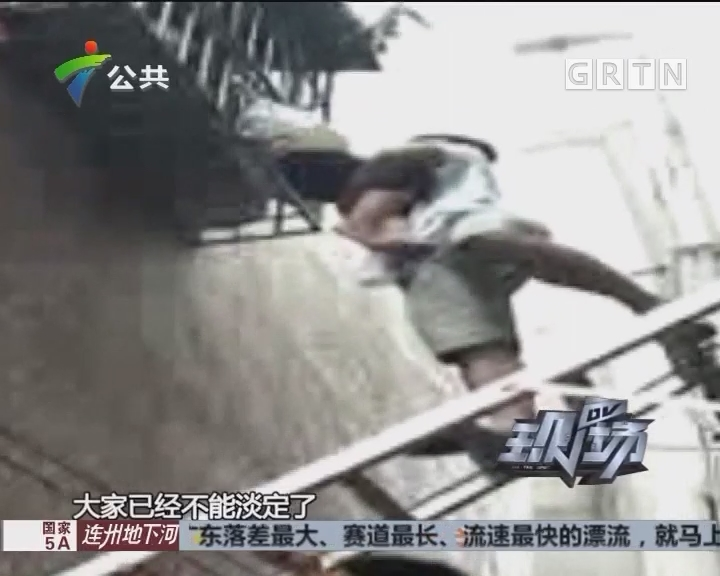 """东莞又见""""托举哥"""" 机智救下4岁孩童"""