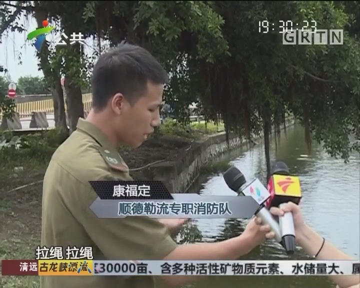 女子深夜落水 民警消防火速营救