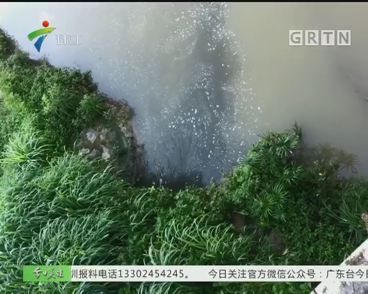 科学城河涌现黑色污水 河长跟进调查