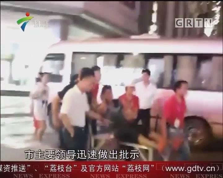 深圳宝安发生故意伤害案 嫌疑人被当场抓获