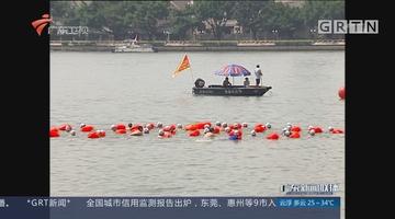 2017广州横渡珠江活动今天举行