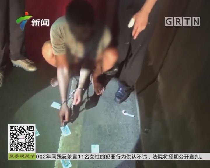 肇庆鼎湖:曾染毒瘾 与多起案件有关