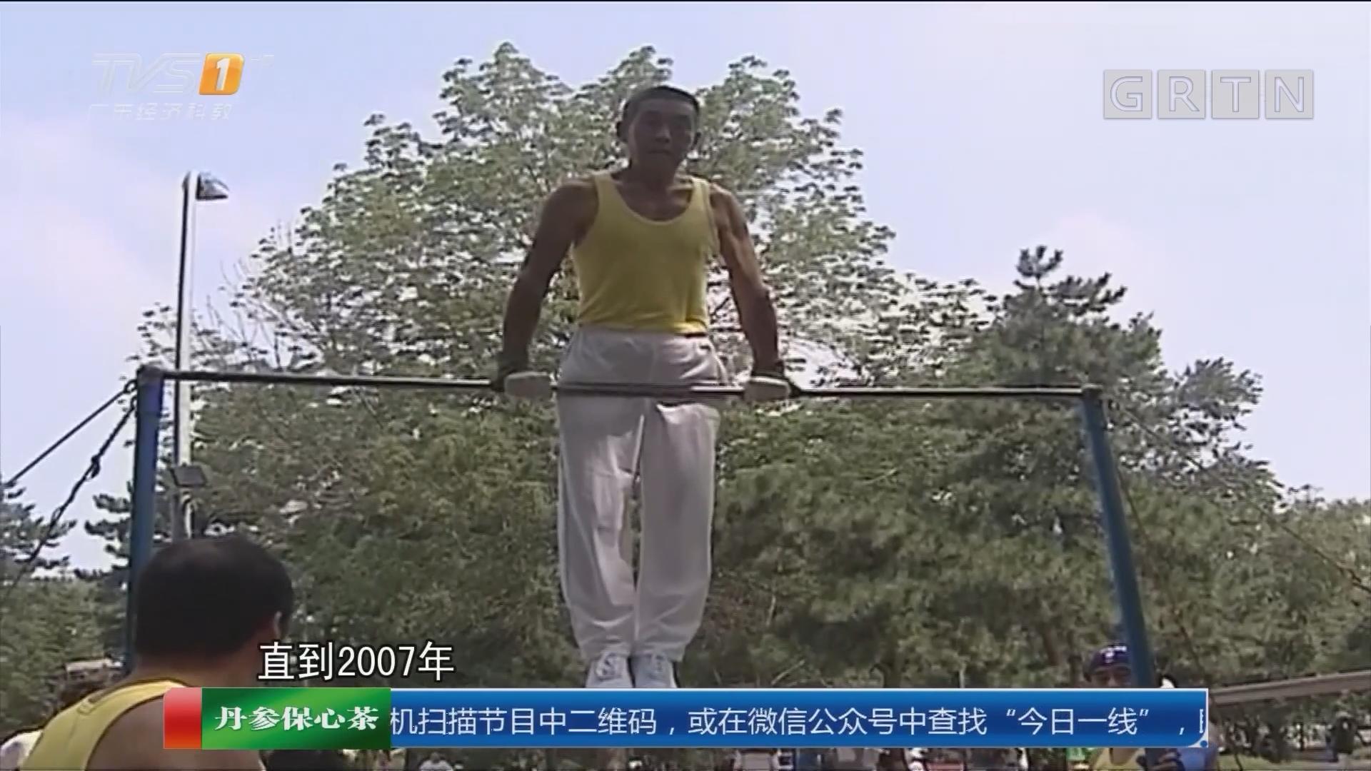 民间高人:沈阳 最牛单杠大爷 一次可做百余大回环