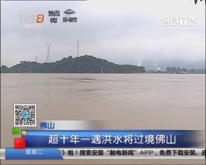 佛山:佛山出现强降雨天气 农田遭水浸