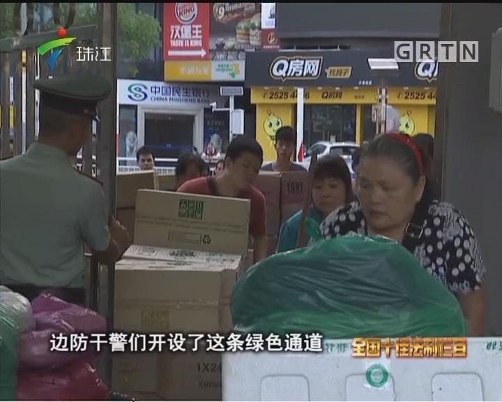 """[2017-07-04]法案追踪:纪念""""香港回归二十周年""""特别节目:中英街的日与夜"""