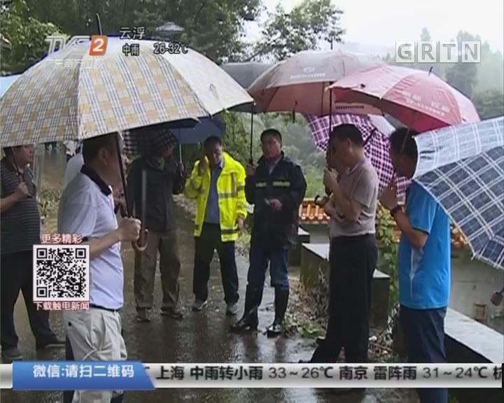 清远佛冈:观音山突发山洪 81名被困者获救