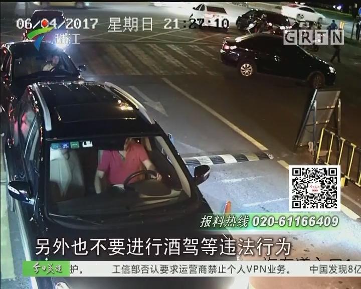 江门:豪车碰瓷团伙 两个月作案7次