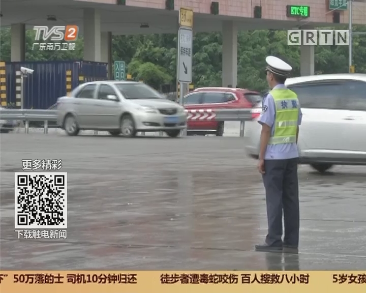 """广州:高速交通秩序集中整治 """"鹰眼""""助阵"""