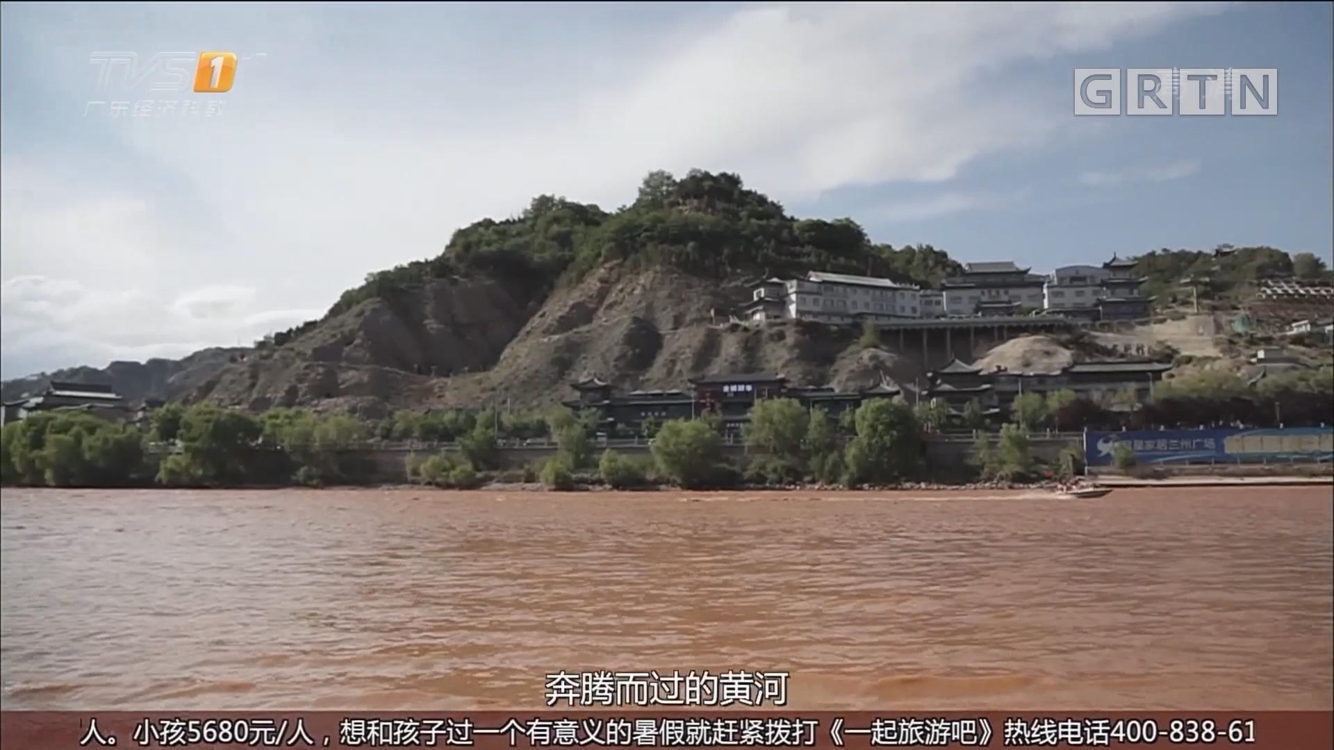 甘肃兰州——黄河风情线